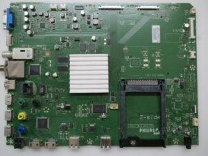 Reparatur Philips QFU2.1